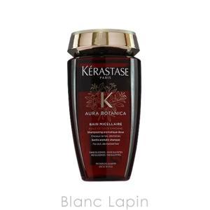 ケラスターゼ KERASTASE AUバンオーラボタニカ 250ml [471515] blanc-lapin