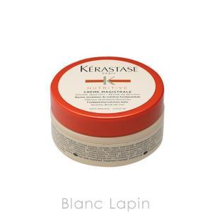 ケラスターゼ KERASTASE NUクリームマジストラル 75ml [382521]|blanc-lapin