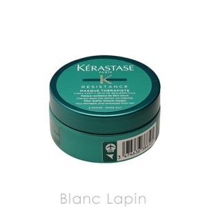 ケラスターゼ KERASTASE REマスクセラピュート 75ml [386505] blanc-lapin