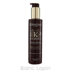 ケラスターゼ KERASTASE AUオーラボタニカクリームドブークレ 150ml [591312]|blanc-lapin