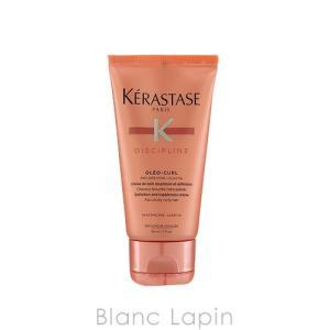 ケラスターゼ KERASTASE DPクレームフルイダリストカール 50ml [349920]|blanc-lapin