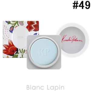 ケサランパサラン フェイスカラー #49 Cyan [005219]【メール便可】|blanc-lapin