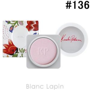 ケサランパサラン フェイスカラー #136 Pink Pearl [005578]【メール便可】|blanc-lapin