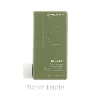 ケビンマーフィー KEVIN.MURPHY マキシウォッシュ 250ml [000402]|blanc-lapin