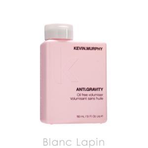 ケビンマーフィー KEVIN.MURPHY アンチグラビティ 150ml [000259]|blanc-lapin