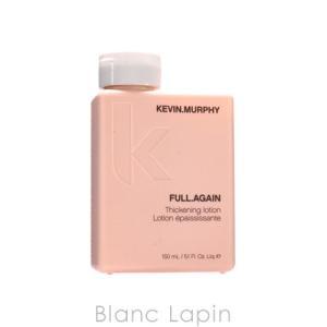 ケビンマーフィー KEVIN.MURPHY フルアゲイン 150ml [002130]|blanc-lapin