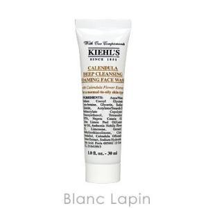 【ミニサイズ】 キールズ KIEHL'S ディープクレンジングジェルCL 30ml [630928] blanc-lapin