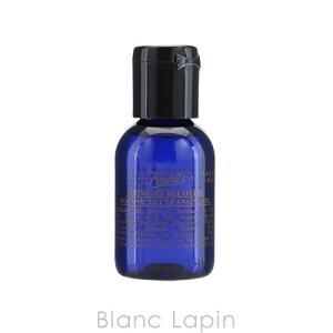 【ミニサイズ】 キールズ KIEHL'S ミッドナイトボタニカルクレンジングオイル 40ml [064567] blanc-lapin