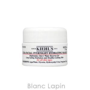 【ミニサイズ】 キールズ KIEHL'S ナイトモイスチャーマスク 7ml [534024] blanc-lapin