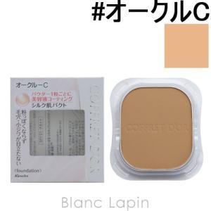 カネボウ/コフレドール COFFRET D'OR シルキィフィットパクトUV モイストキープ #オークルC 9.5g [423059]【メール便可】|blanc-lapin