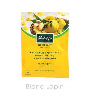 クナイプ KNEIPP バスソルト ユズ&ジンジャーの香り 50g [850773]【メール便可】|blanc-lapin
