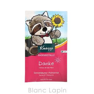 クナイプ KNEIPP バスソルト シトラスブーケの香り 60g [153520]【メール便可】 blanc-lapin