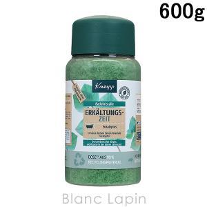 クナイプ KNEIPP バスソルト ユーカリ 600g [157221]【hawks202110】 blanc-lapin