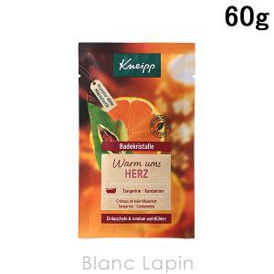 クナイプ KNEIPP バスソルトオレンジ&カルダモン 60g [158099]【メール便可】【hawks202110】 blanc-lapin