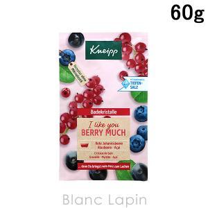 クナイプ KNEIPP バスソルト I like you berry much 60g [159942]【メール便可】【hawks202110】 blanc-lapin