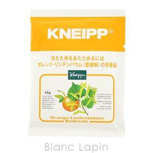 [ ブランド ] クナイプ KNEIPP  [ 用途/タイプ ] 入浴剤  [ 容量 ] 40g  ...