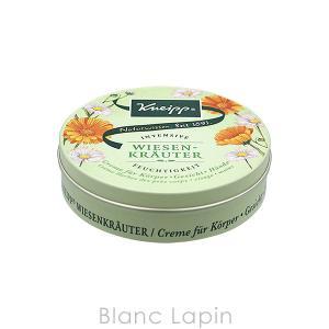 クナイプ KNEIPP スキンクリーム カレンドラ&デイジー 150ml [136752] blanc-lapin