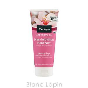 クナイプ KNEIPP ボディミルク アーモンドブロッサム 200ml [042497] blanc-lapin