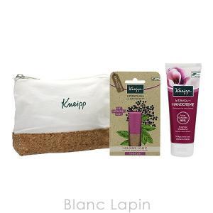 【ファスナー不良】クナイプ KNEIPP ギフトボックス ウィズラブ 75ml/4.7g [153209] blanc-lapin