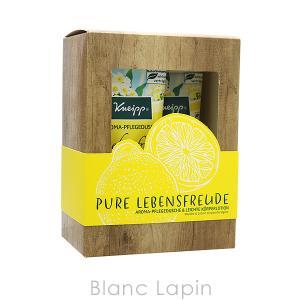 クナイプ KNEIPP ギフトセット レモン 200mlx2 [144764] blanc-lapin