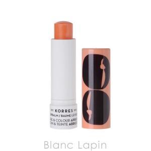 コレス KORRES リップバームスティック アプリコット 5ml [065309]【メール便可】 blanc-lapin