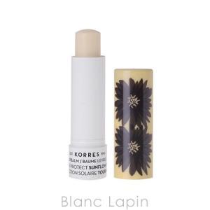 コレス KORRES リップバームスティック カラーレス SPF20 5ml [065330]【メール便可】 blanc-lapin