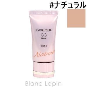 コーセー KOSE エスプリーク CCベースナチュラル 30g [265774]|blanc-lapin