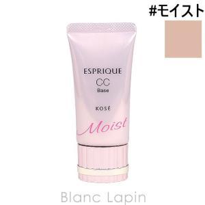 コーセー KOSE エスプリーク CCベースモイスト 30g [268997]|blanc-lapin