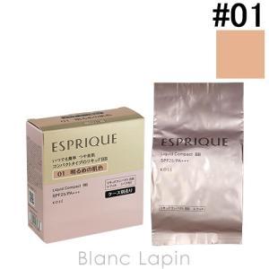 コーセー KOSE エスプリーク リキッドコンパクトBB レフィル #01 / 13g [274882]|blanc-lapin