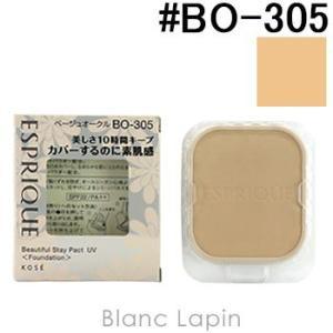 コーセー/エスプリーク KOSE/ESPRIQUE カバーするのに素肌感持続パクトUV レフィル #BO-305 9.3g [251050]【メール便可】 blanc-lapin