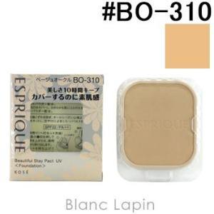 コーセー/エスプリーク KOSE/ESPRIQUE カバーするのに素肌感持続パクトUV レフィル #BO-310 9.3g [251067]【メール便可】|blanc-lapin