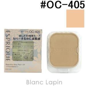 コーセー/エスプリーク KOSE/ESPRIQUE カバーするのに素肌感持続パクトUV レフィル #OC-405 9.3g [251074]【メール便可】 blanc-lapin
