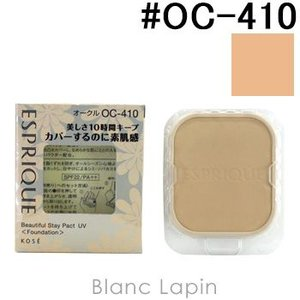コーセー/エスプリーク KOSE/ESPRIQUE カバーするのに素肌感持続パクトUV レフィル #OC-410 9.3g [251081]【メール便可】|blanc-lapin