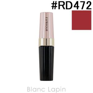 コーセー KOSE エスプリーク リッチクリーミールージュ #RD472 / 6g [274707]【メール便可】 blanc-lapin