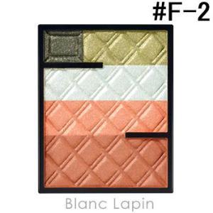 コーセー/エスプリーク KOSE/ESPRIQUE ブレンドクリエイションアイ&チーク ビターライン レフィル #F-2 7.5g [249767]【メール便可】 blanc-lapin