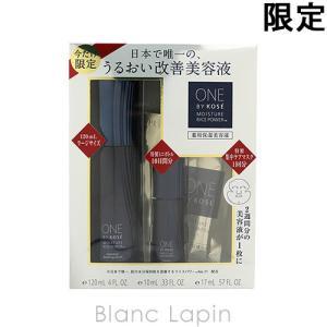 コーセー KOSE ONE BY KOSE 薬用保湿美容液ラージサイズ限定キット [277104]|blanc-lapin