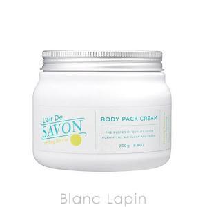 レールデュサボン L'AIR DE SAVON ボディパッククリーム フィーリングブリーズ 250g [320641]|blanc-lapin