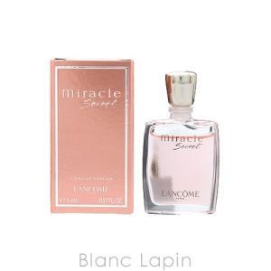 【ミニサイズ】 ランコム LANCOME ミラクシークレット EDP 5ml [047645]|blanc-lapin