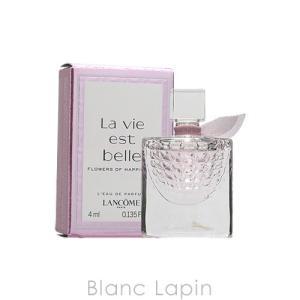 【ミニサイズ】 ランコム LANCOME ラヴィエベルフラワーズオブハピネス EDP 4ml [062938]|blanc-lapin