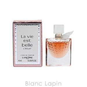 【ミニサイズ】 ランコム LANCOME ラヴィエベルレクラ EDP 4ml [067209]|blanc-lapin