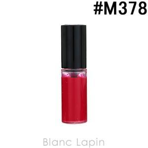 【ミニサイズ】 ランコム LANCOME ラプソリュグロス #M378 3ml [046631]【メール便可】|blanc-lapin