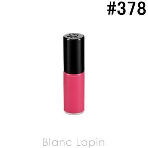 【ミニサイズ】 ランコム LANCOME ラプソリュラッカー #378 ビーリアル 3ml [061818]【メール便可】|blanc-lapin