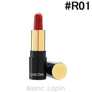 【ミニサイズ】 ランコム LANCOME  ラプソリュルージュ R #R01 1.3g [072821]【メール便可】|blanc-lapin