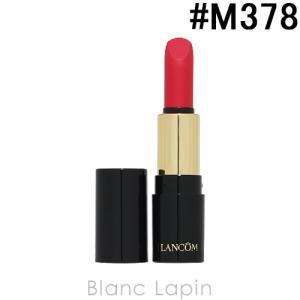 【ミニサイズ】 ランコム LANCOME ラプソリュルージュ #M378 ローズランコム 1.6g [041490]【メール便可】|blanc-lapin