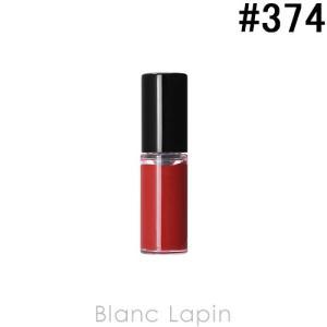 【ミニサイズ】 ランコム LANCOME マットシェイカー #374 キスミーシェリー 3ml [045511]【メール便可】|blanc-lapin