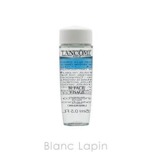 【ミニサイズ】 ランコム LANCOME ビファシルヴィサージュ 15ml [051420]【メール便可】|blanc-lapin