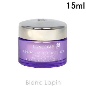 【ミニサイズ】 ランコム LANCOME レネルジーMFSクリーム 15ml [046617]|blanc-lapin