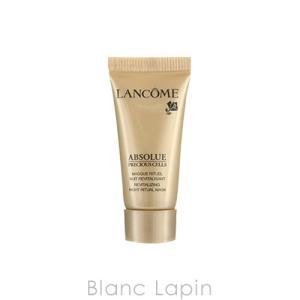 【ミニサイズ】 ランコム LANCOME アプソリュプレシャスセルナイトマスク 5ml [063072]【メール便可】|blanc-lapin