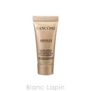 【ミニサイズ】 ランコム LANCOME アプソリュオレオエッセンス 5ml [070100]【メール便可】|blanc-lapin