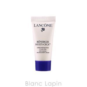 【ミニサイズ】 ランコム LANCOME レネルジーMシカクリーム 5ml [333703]【メール便可】|blanc-lapin